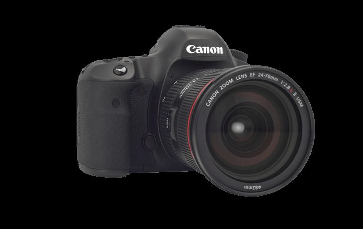 01 Canon 5DS R prezzo Bari Puglia