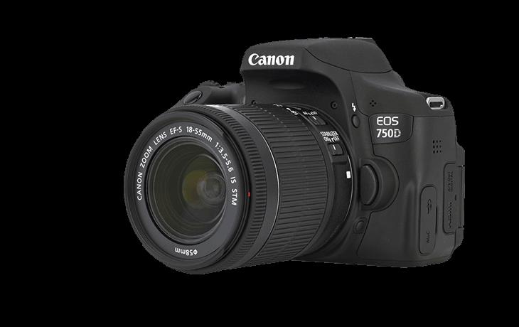 02 Canon Eos 750D Bari prezzo Puglia