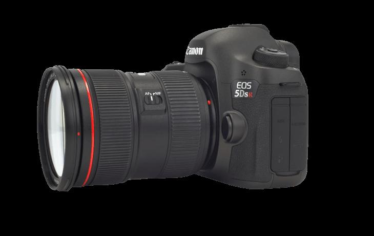 04 Canon 5DS R prezzo Bari Puglia