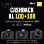 Cashback NIKON al 100+100!