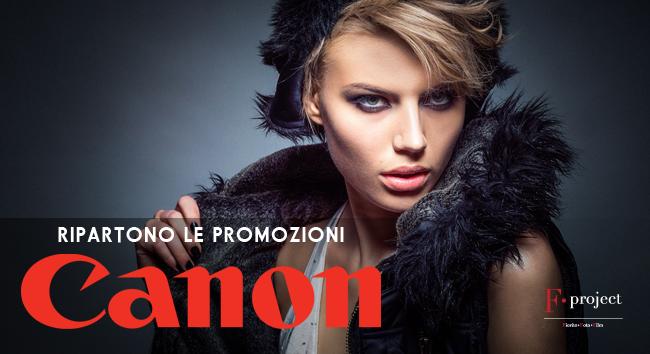 Canon promo 2016