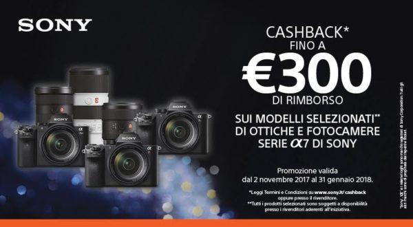 Sony rimborso cashback fino a 300 euro 2017